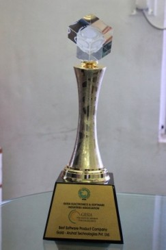 Aruhat-Best-Software-Company-Award-2